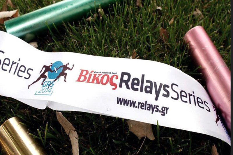 greek-relays
