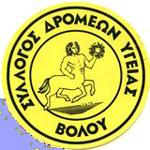 syllogos-dromeon-volou-logo