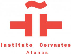 logo-instituto-cervantes